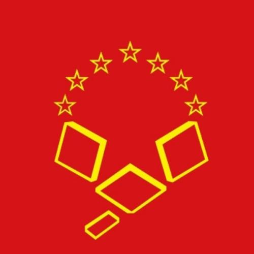 Социјалистичка Партија на Република Македонија